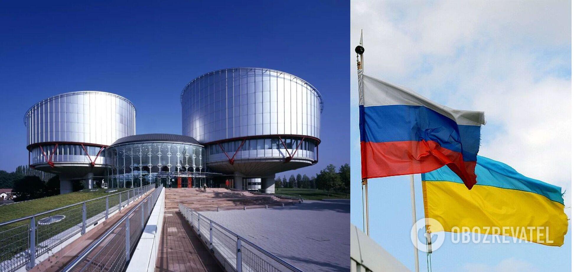 Россия подала жалобу в ЕСПЧ на Украину: в чем обвиняет и какая цель