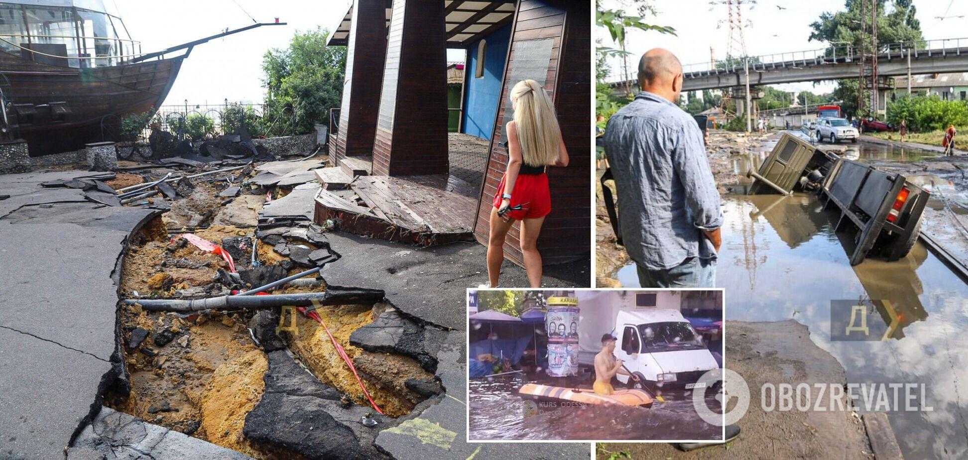 Последствия удара стихии в Одессе