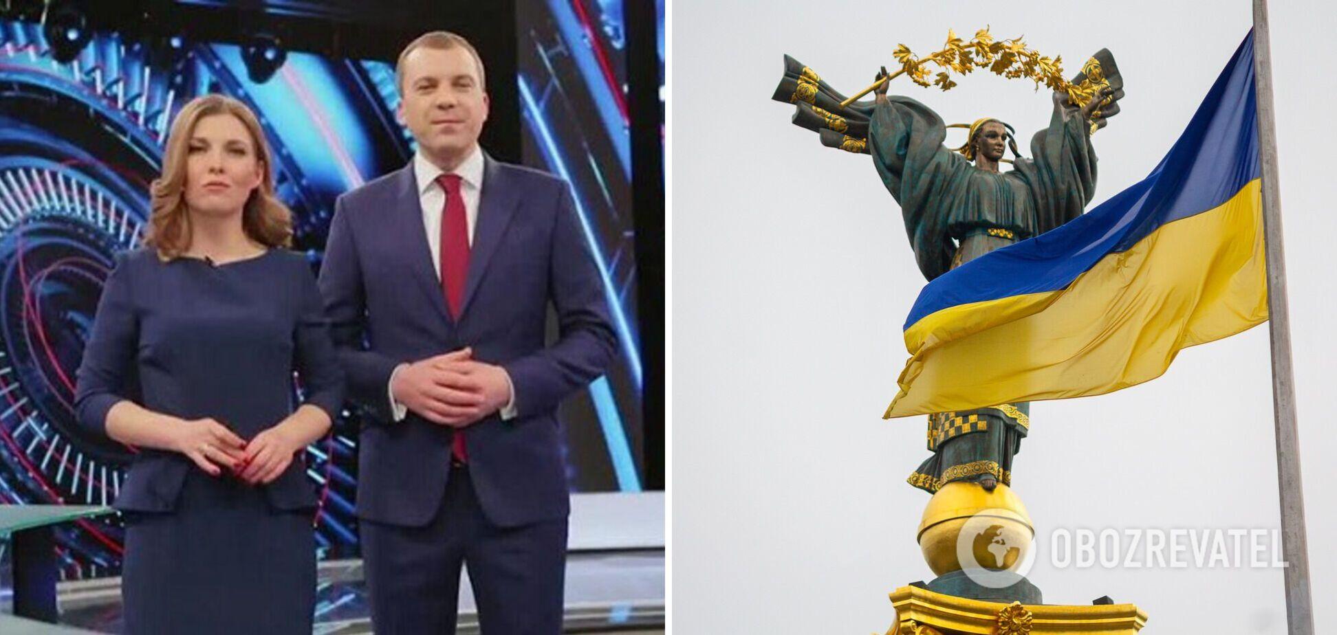 Україна захопила російський телеефір: глядачів готують до війни