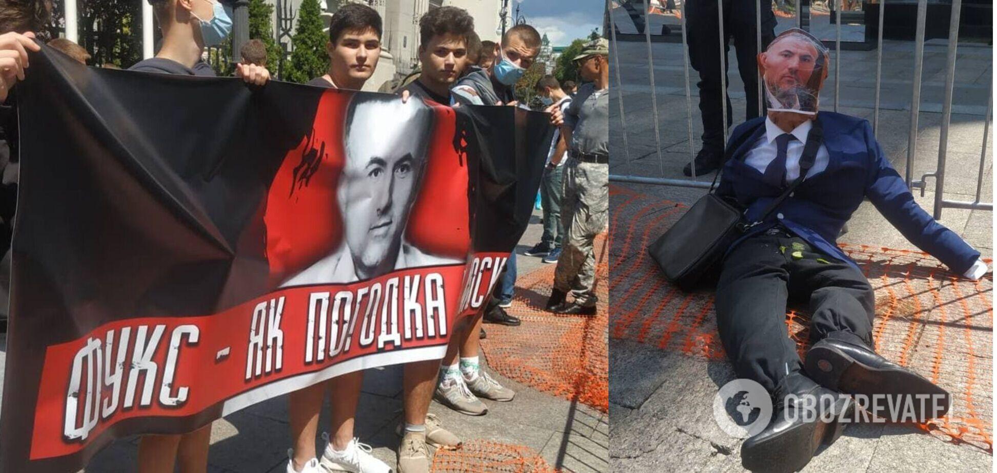 Участники прошли маршем по центру Киева