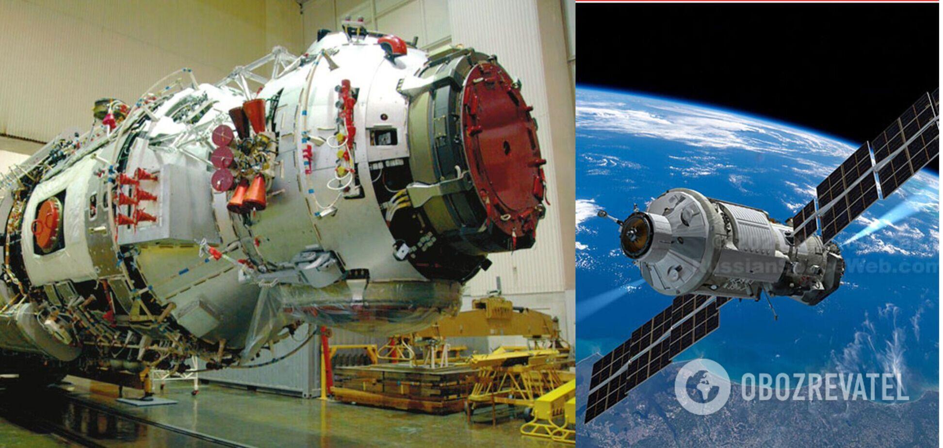 Модулю 'Наука' намагаються провести корекцію орбіти