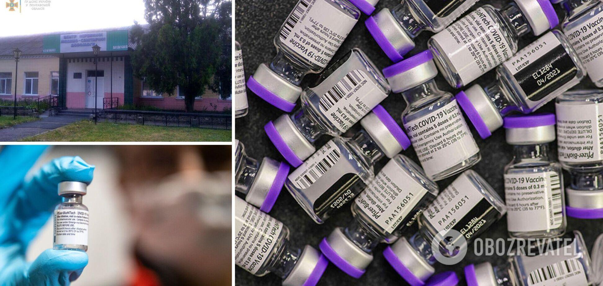 На Полтавщине произошло ЧП в медучреждении, где хранят Pfizer: что с препаратом