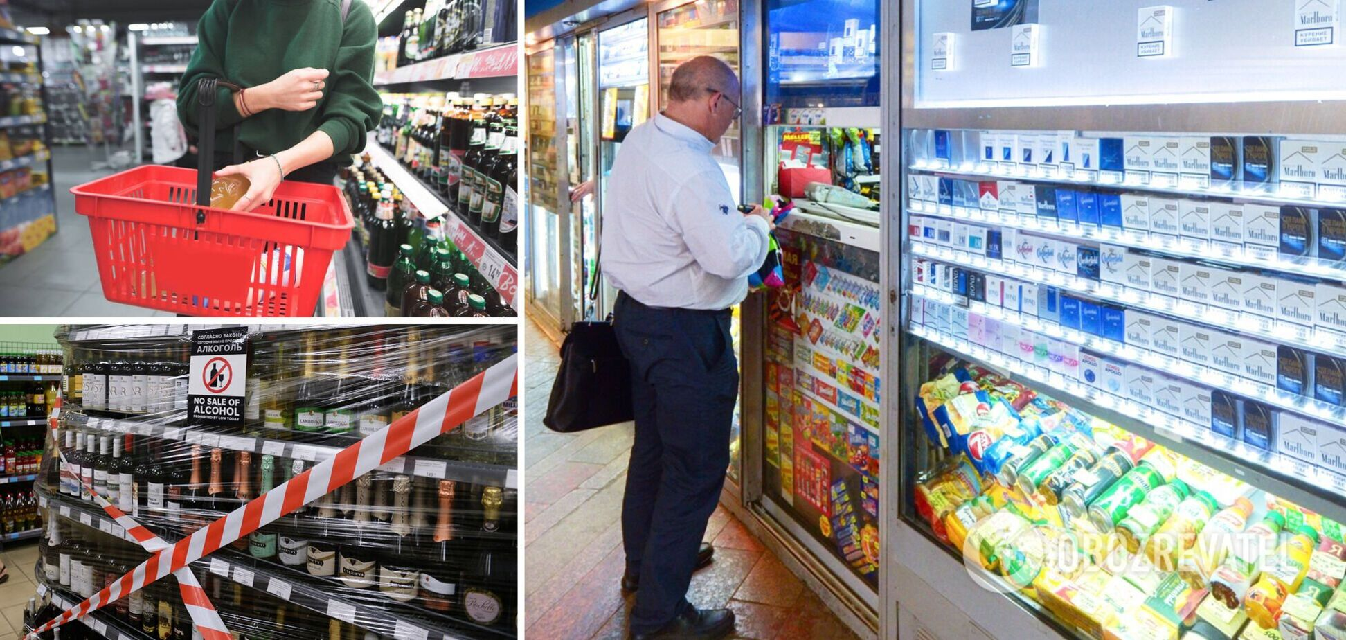 'Совсем тю-тю': в сети раскритиковали запрет на продажу алкоголя и сигарет в супермаркетах