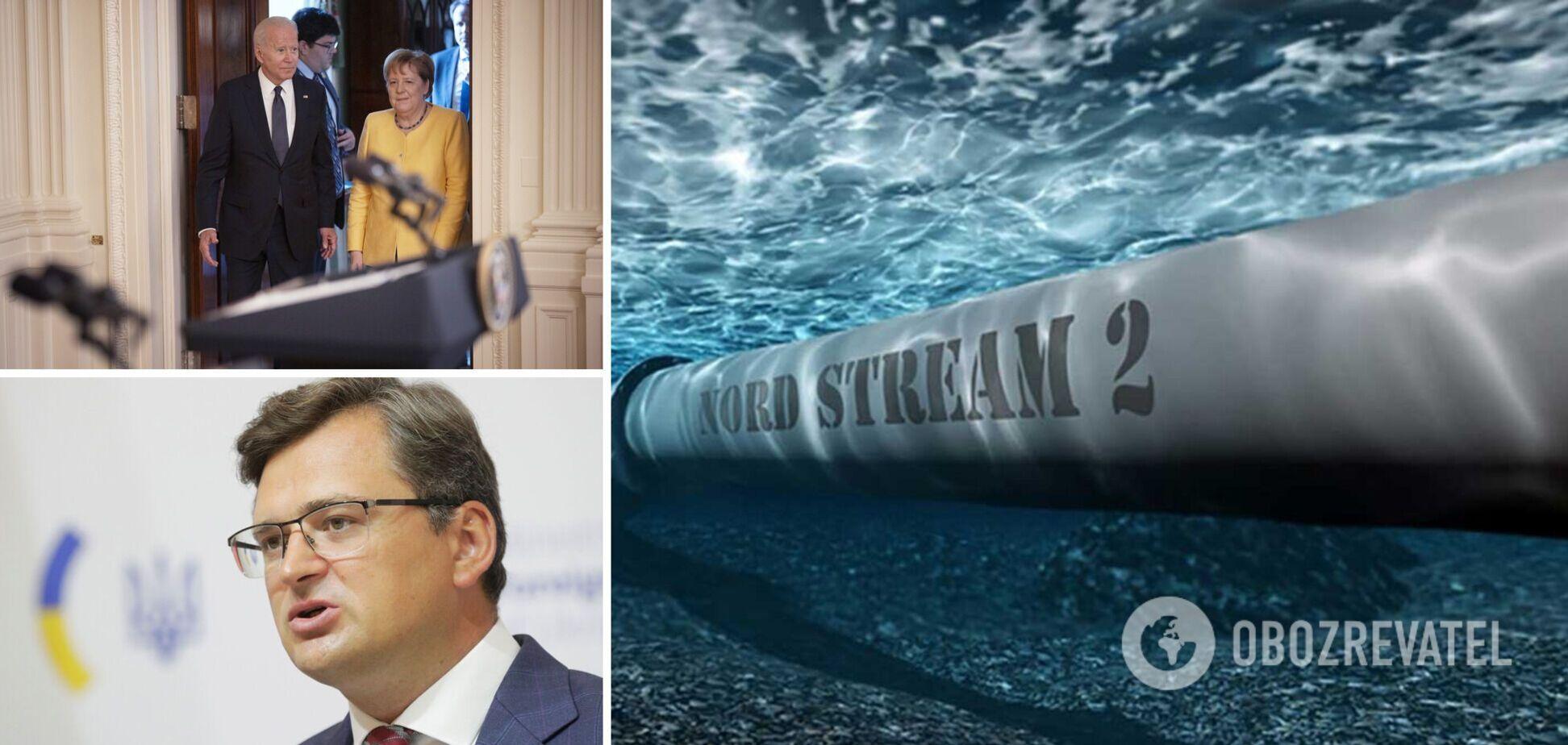 США и Германия договорились по 'Северному потоку-2': все подробности соглашения и реакция Украины
