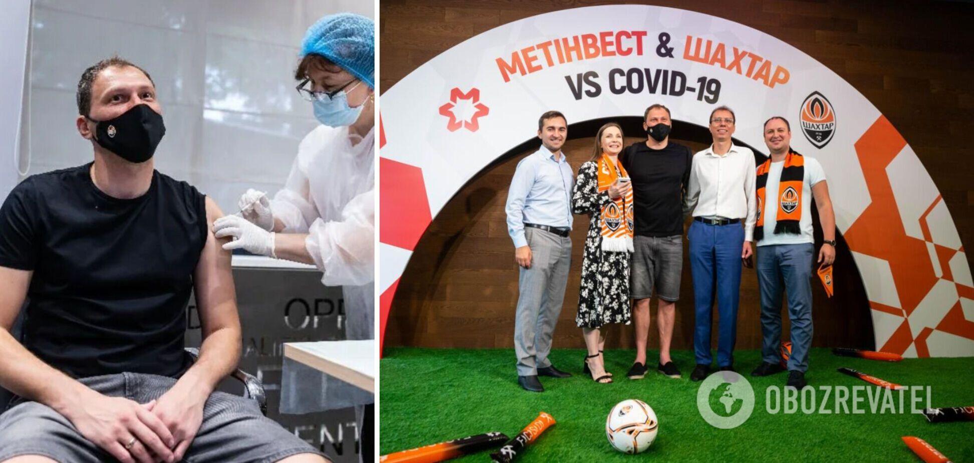 Футболисты 'Шахтера' в полном составе получили прививки от COVID-19: в этом помог 'Метинвест'