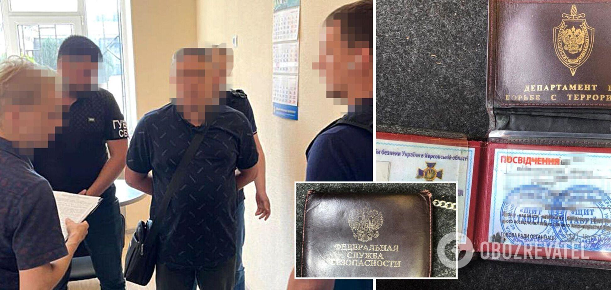 В Украине разоблачили агентурную сеть России: ее организовал экс-сотрудник СБУ. Фото