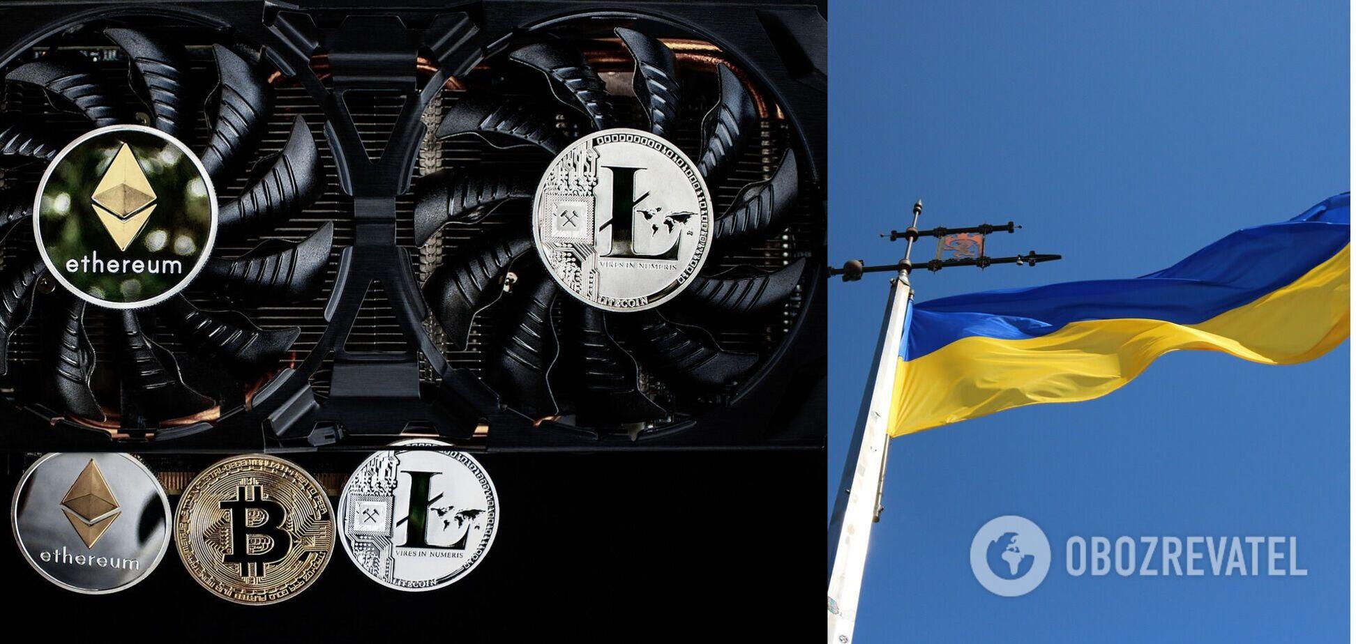 Украинцы установили рекорд по покупке криптовалюты за сутки: названы цифры