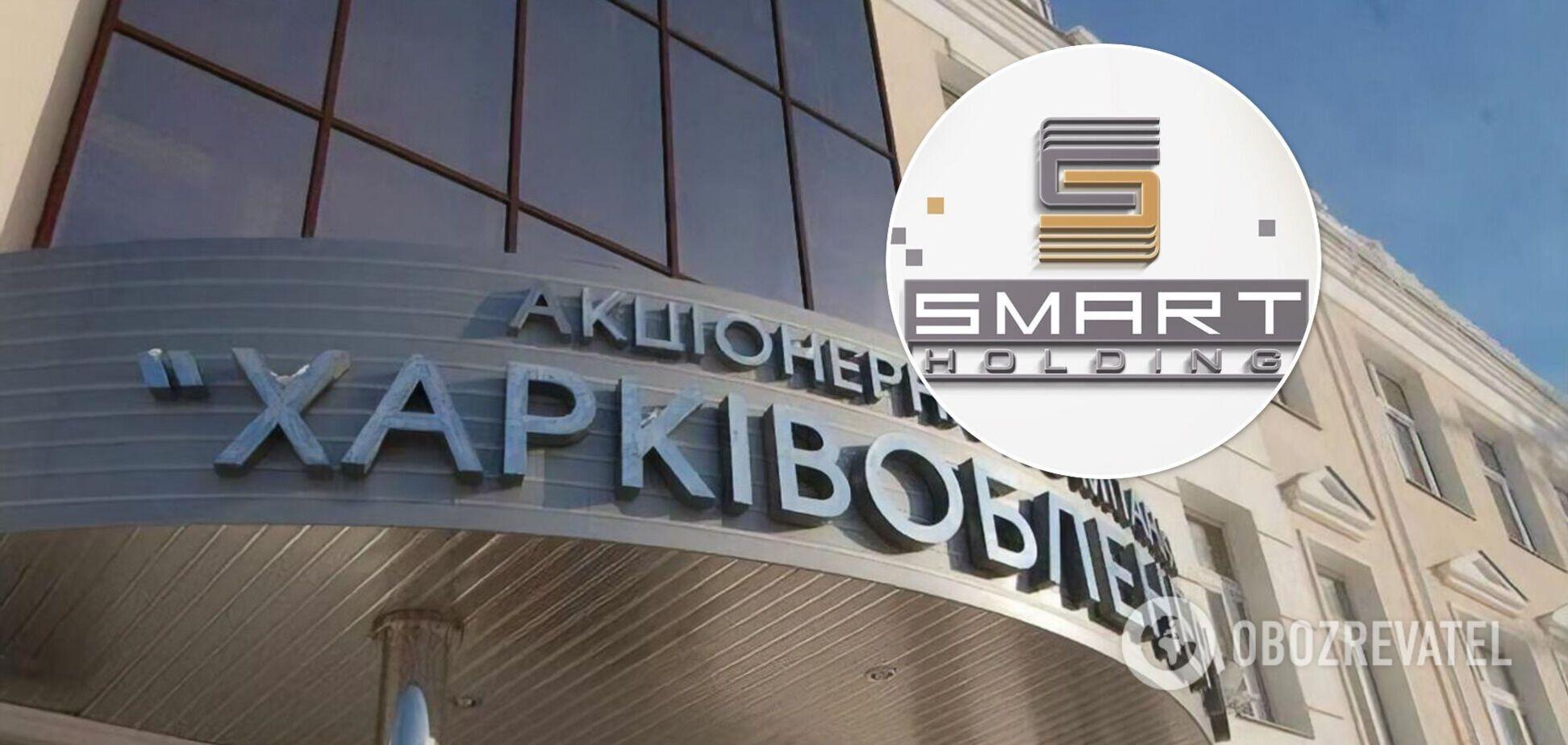 Менеджмент 'Харківобленерго' намагається зберегти корупційні схеми на підприємстві – заява Smart Holding