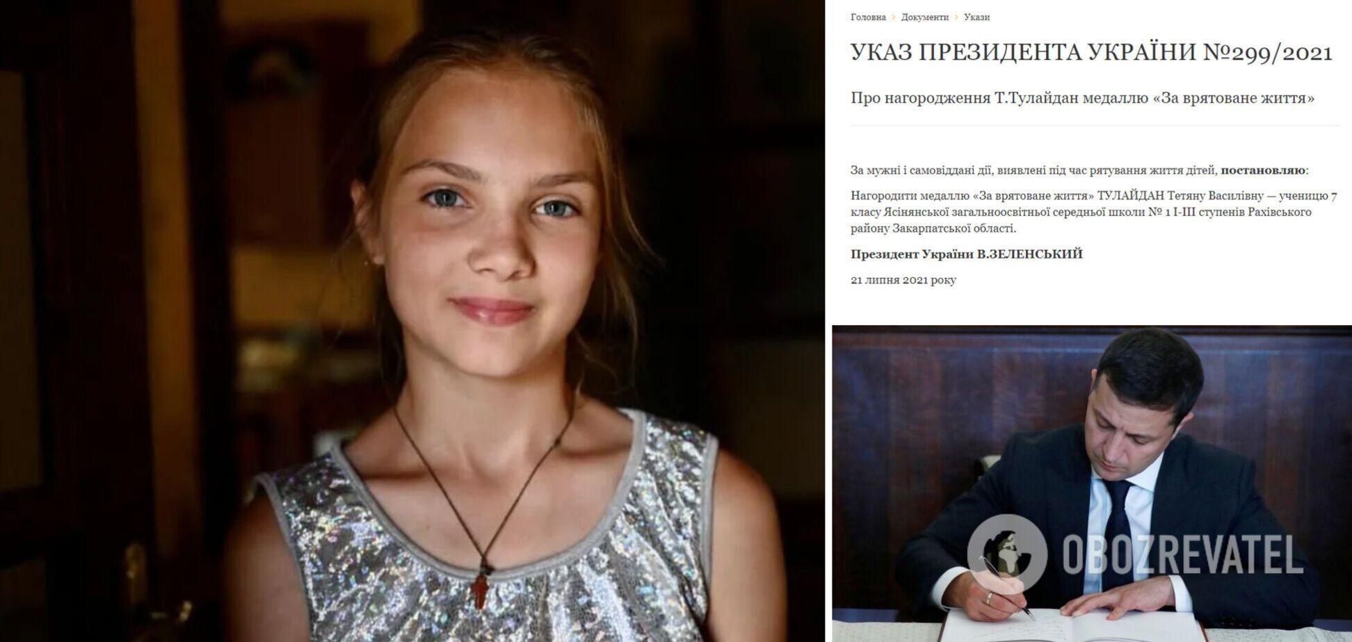 Девочка, спасшая на Закарпатье четверых детей, получила медаль от Зеленского. Документ