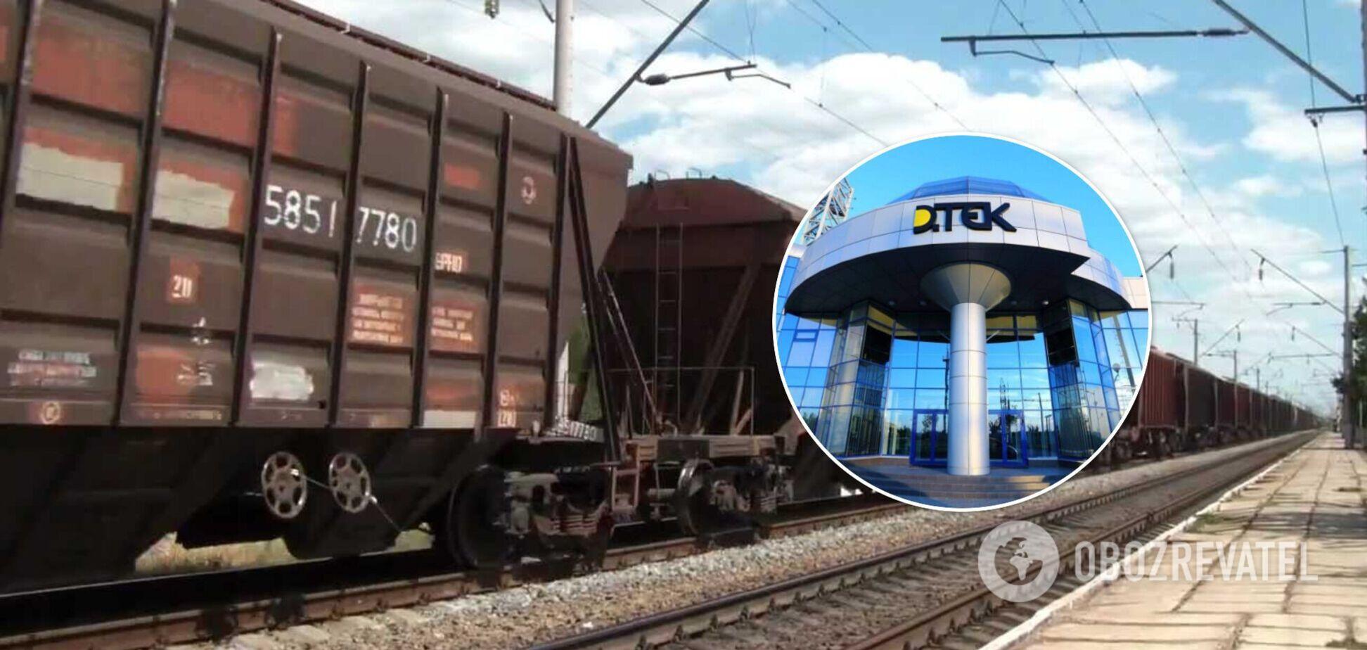 Підвищення залізничних тарифів на перевезення вугілля поглибить кризу в енергетиці – ДТЕК