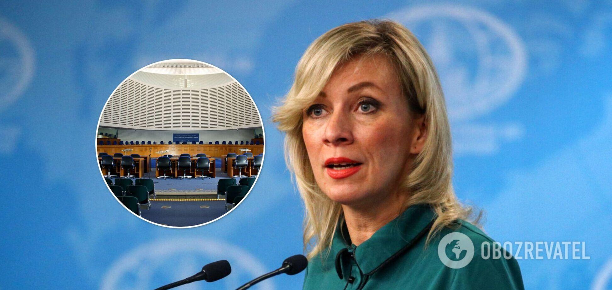 Захарова згадала про захист прав людини і заявила, що Київ 'упивався безкарністю'. Відео