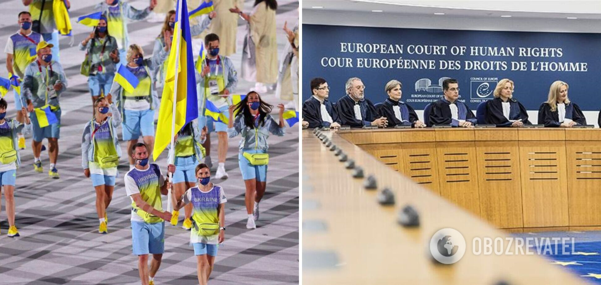 Новости Украины: Европейский суд отклонил жалобу Москвы на Киев, а Россия не показала наших спортсменов на Олимпиаде