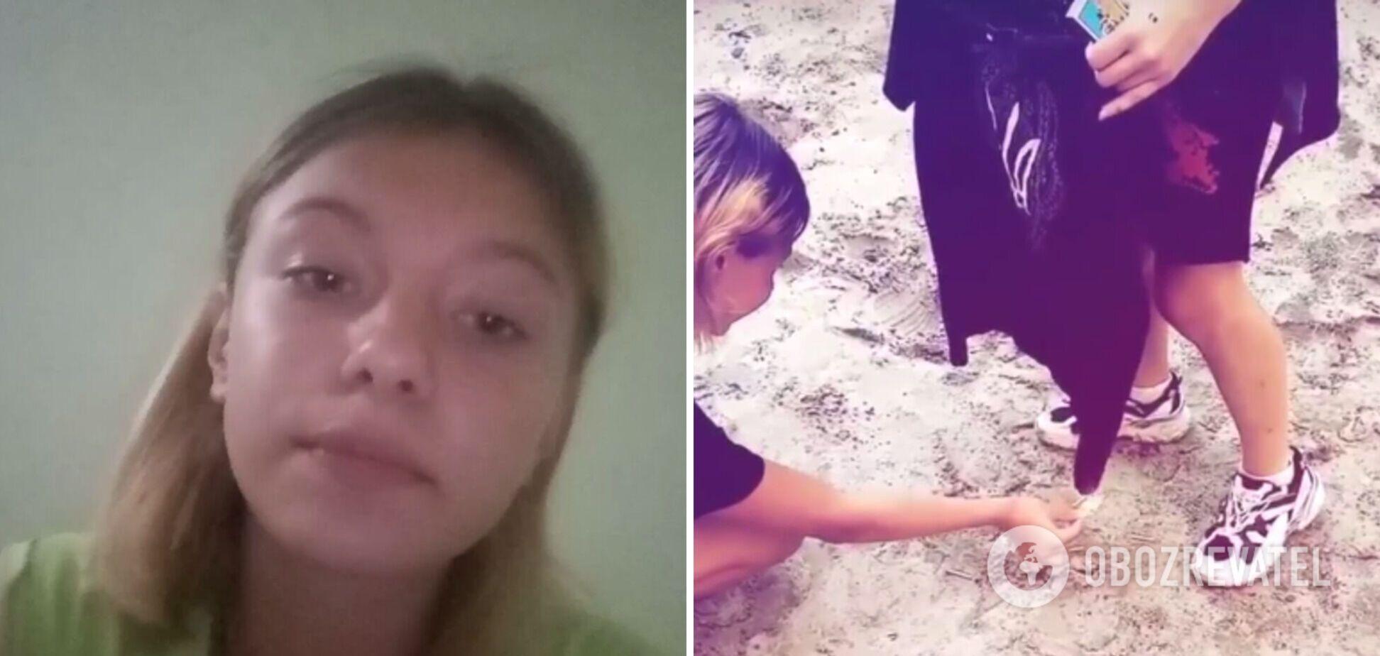Дві дівчини спалили футболку з гербом України