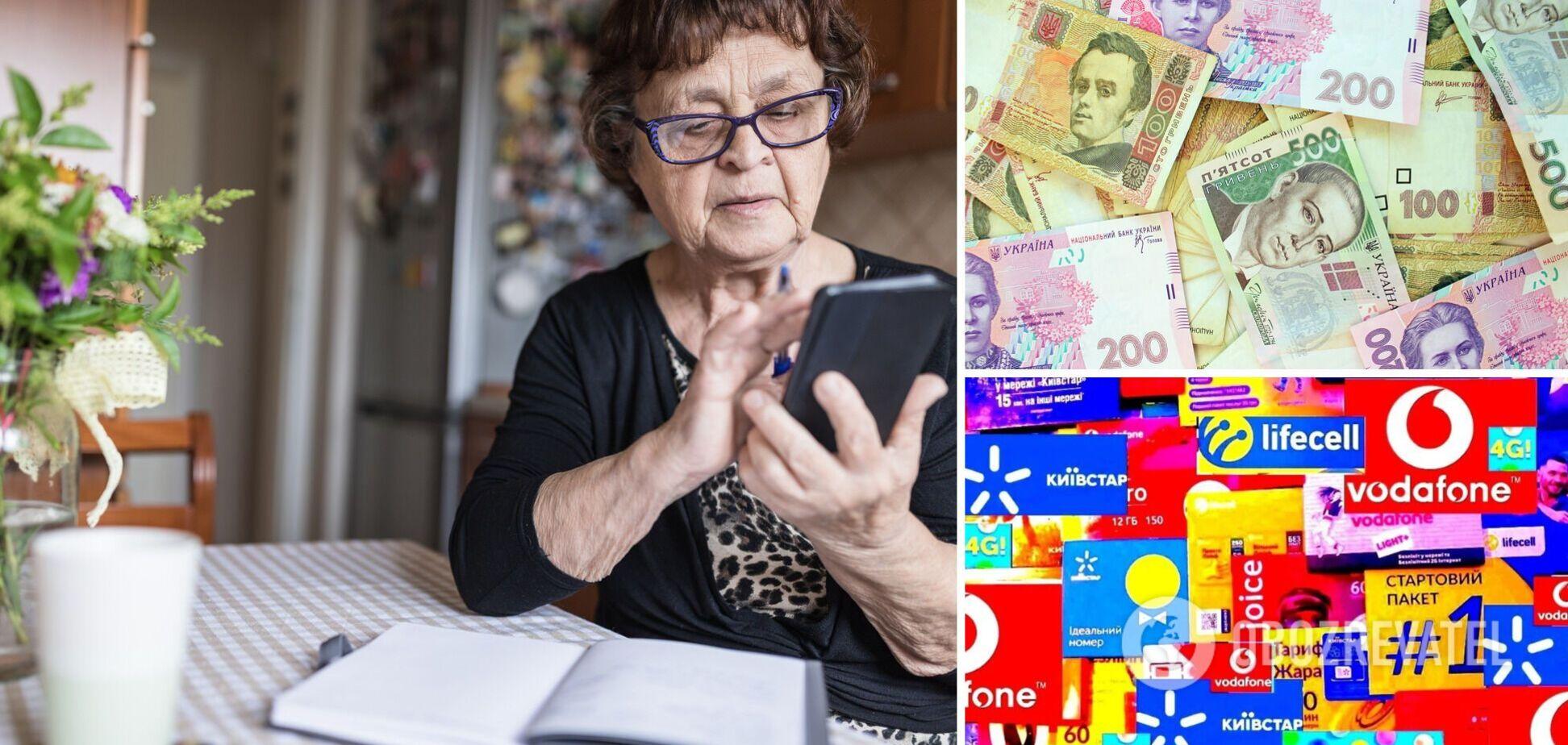 Со счетов украинцев списывают деньги