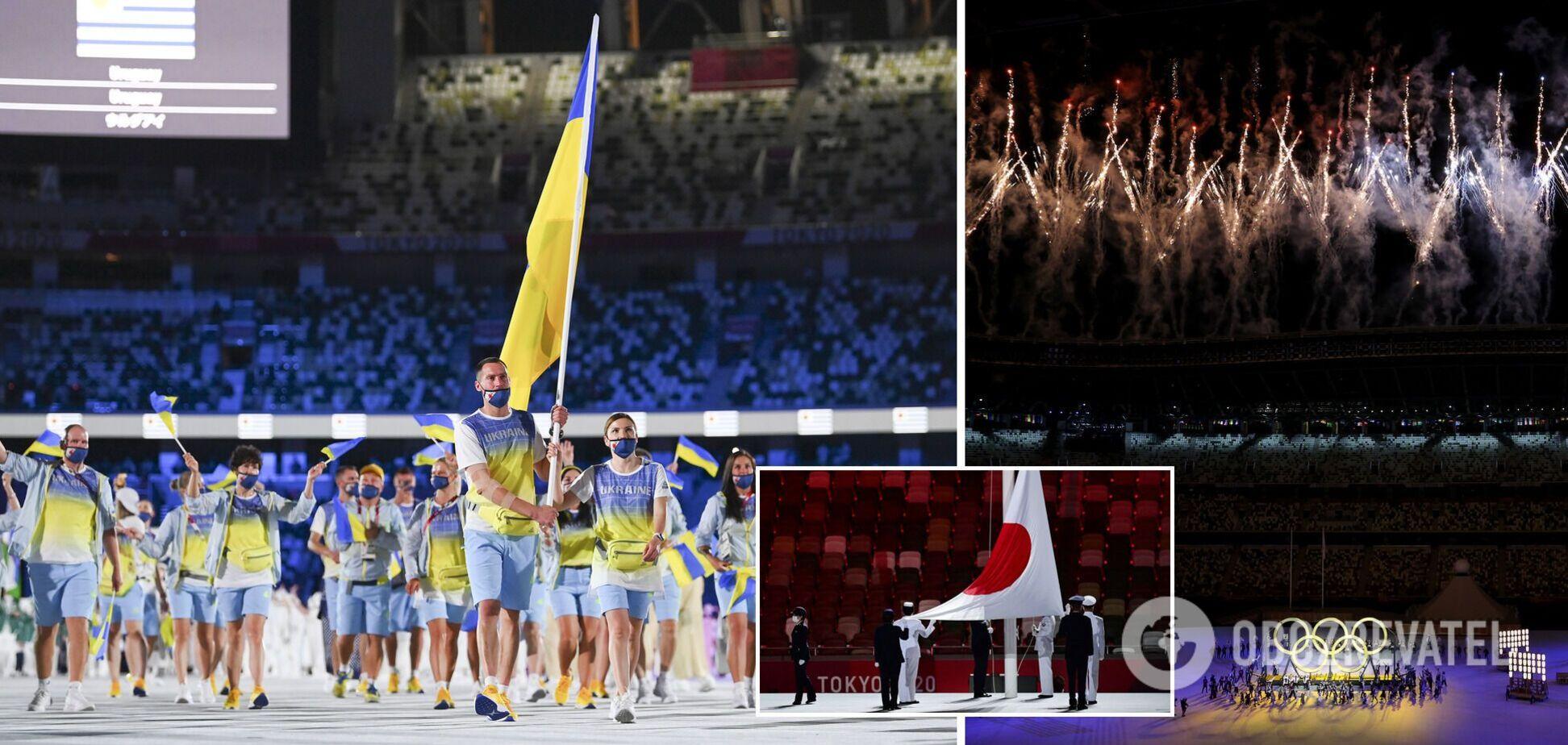 Відео виходу України! Церемонія відкриття Олімпіади-2020: онлайн-трансляція