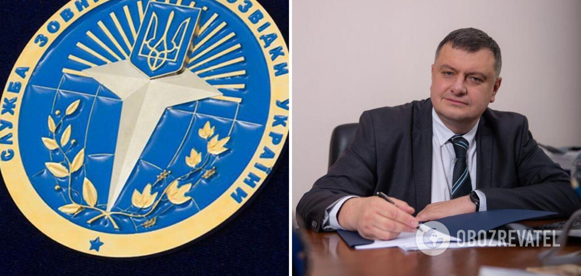 Головою СЗР призначено Литвиненка