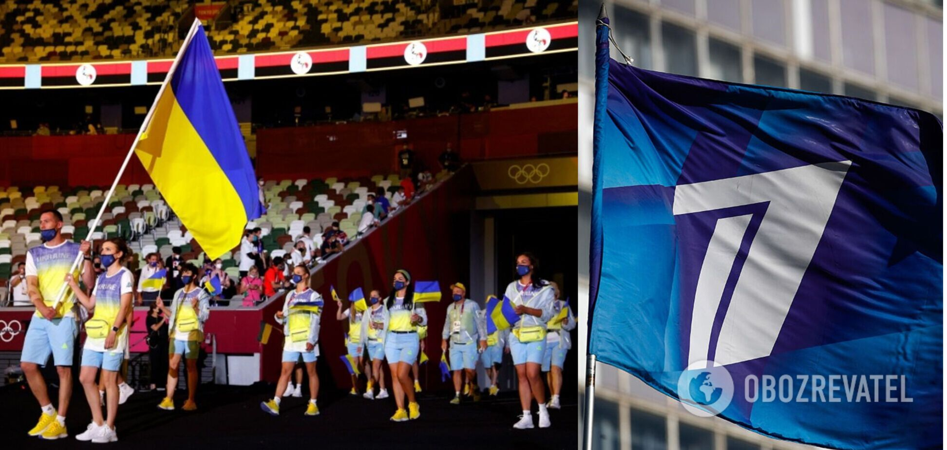 Вихід українських спортсменів не показали в РФ