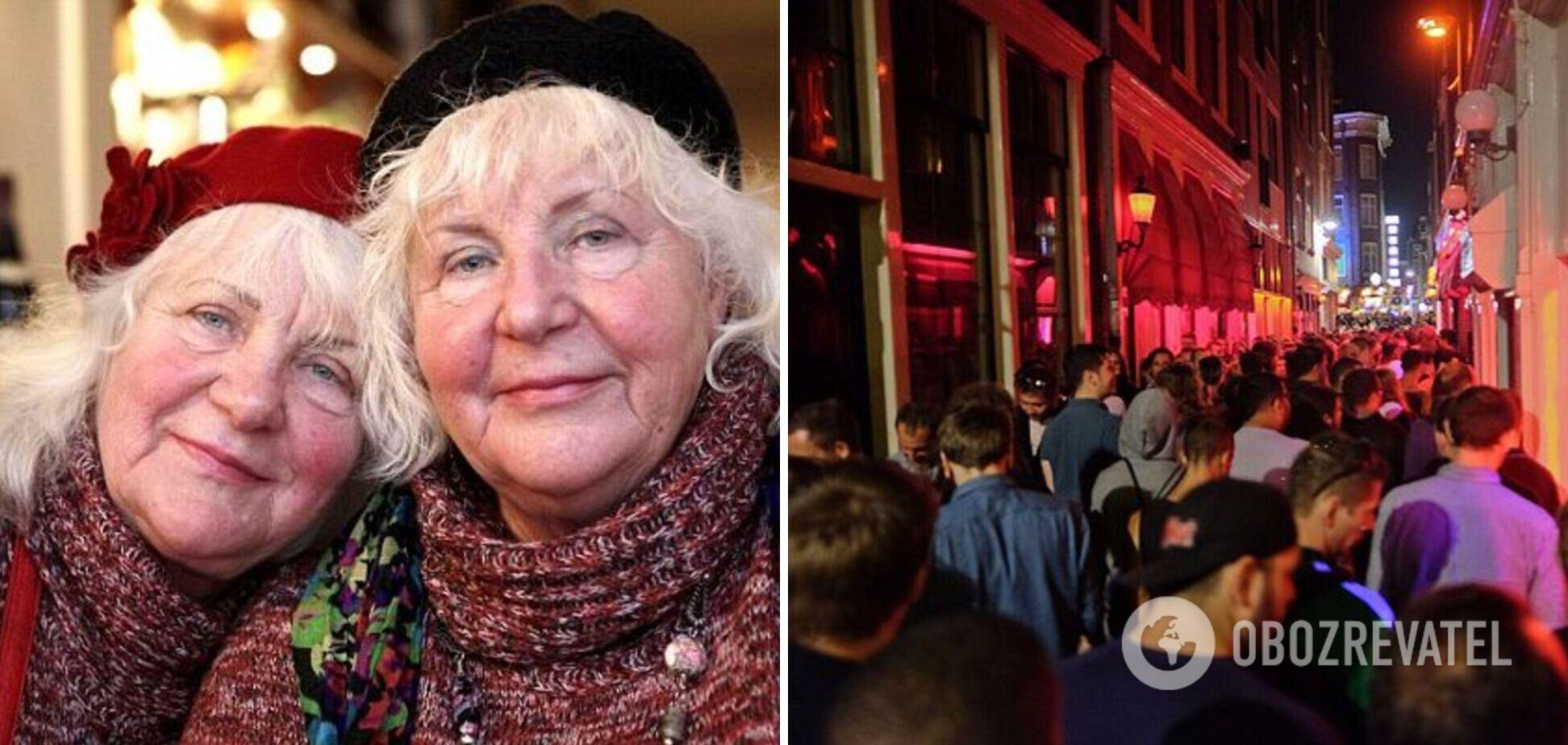 Старейшие проститутки Амстердама уже на пенсии