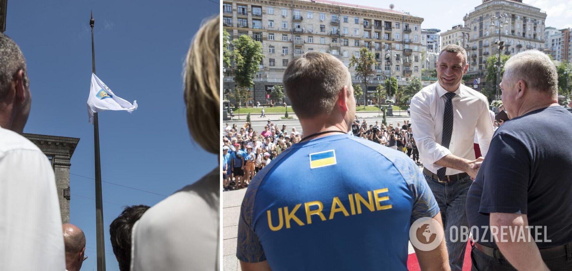 Над КГГА подняли флаг НОК: Кличко пожелал украинцам успехов на Олимпийских играх в Токио. Фото