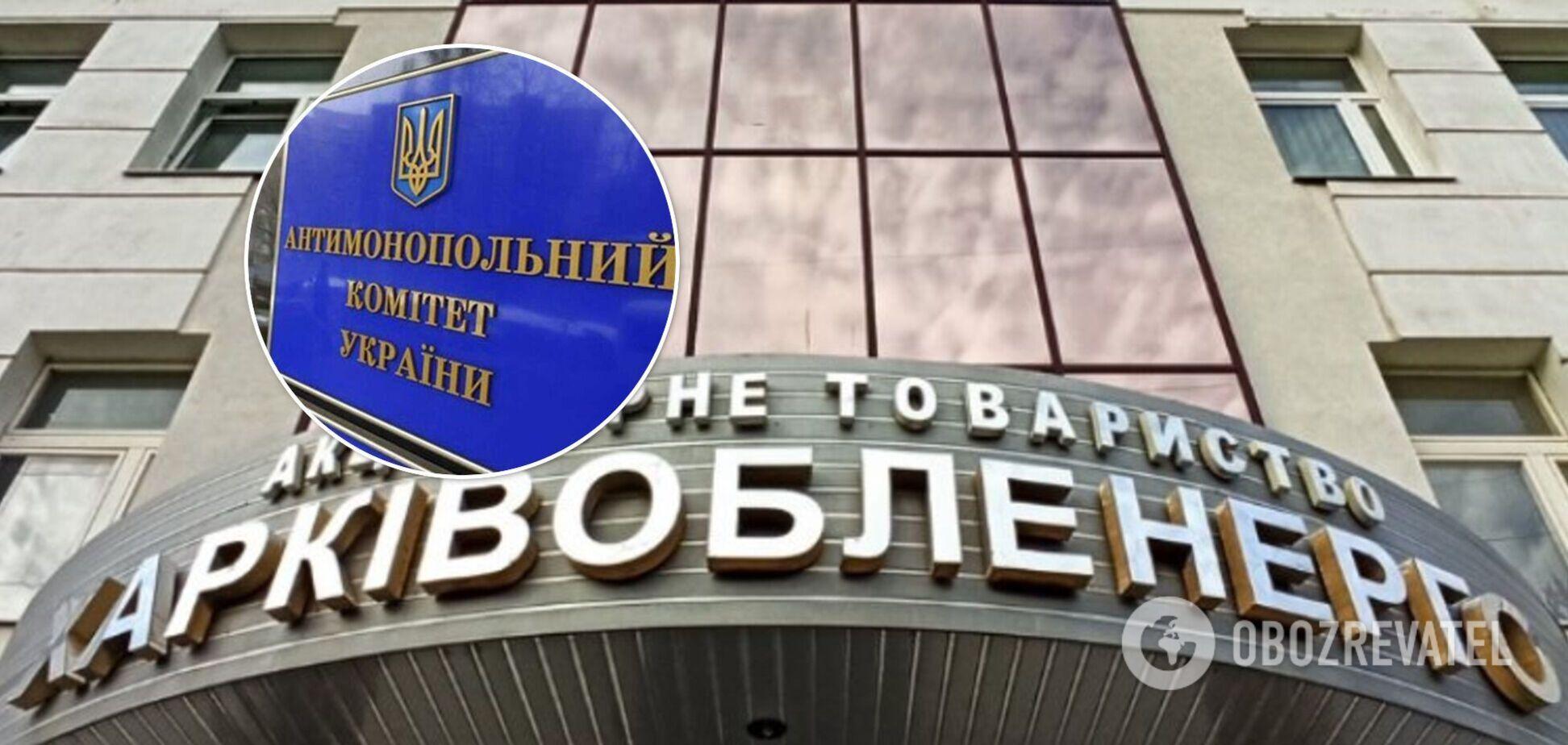 АМКУ отозвал решение по 'Харьковоблэнерго' и Smart Holding: эксперт рассказал, кому это выгодно