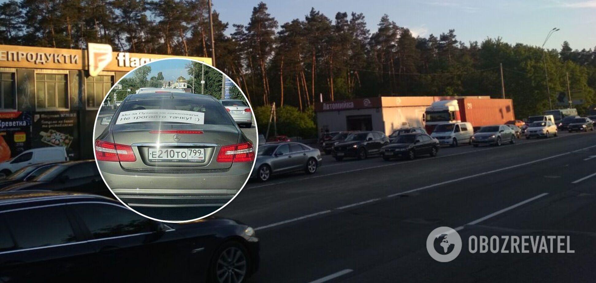 У транспорту московська реєстрація