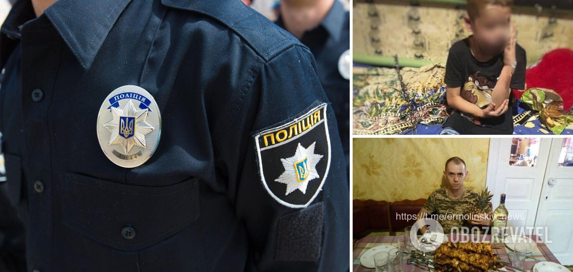 У Кривому Розі поліцейські звільнили 7-річного хлопчика, якого вітчим тримав на ланцюгу. Фото та відео