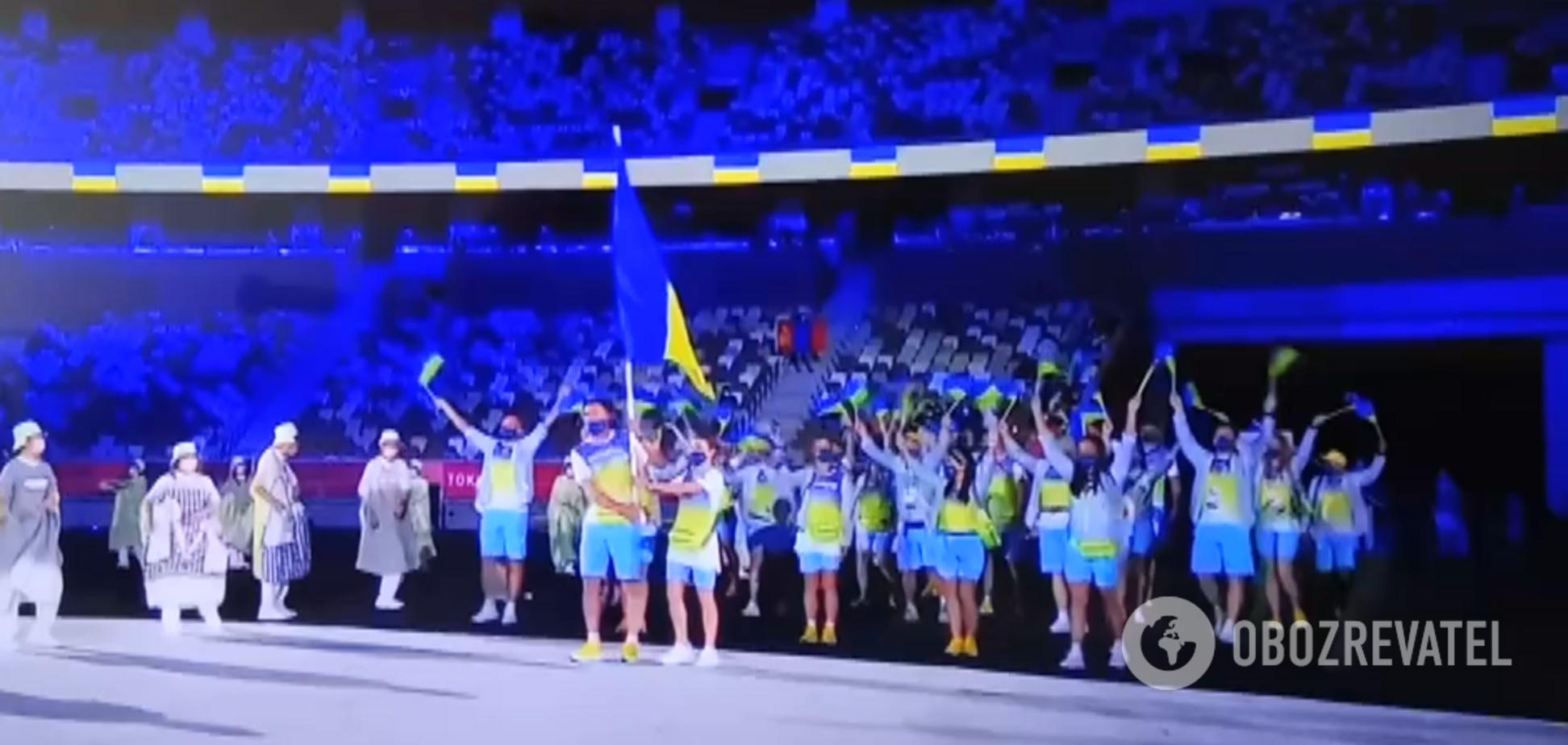 Вихід збірної України на відкритті Олімпійських ігор-2020