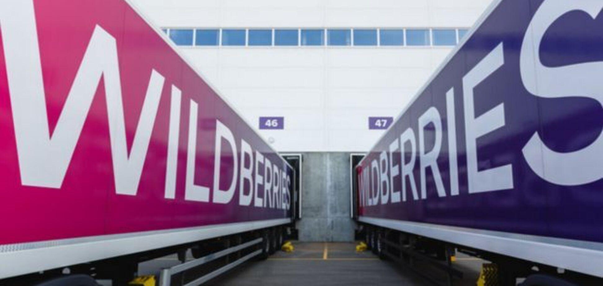 В России заявили, что Wildberries продолжил работу в Украине, несмотря на санкции