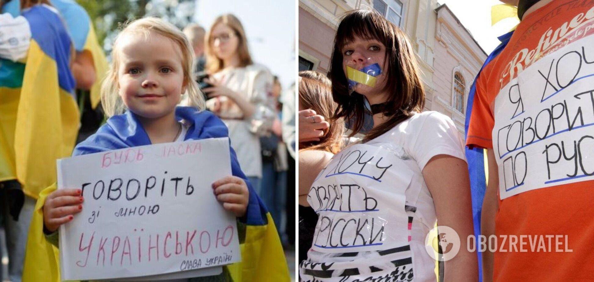 Украинский язык существует, чтобы оскорблять русских?