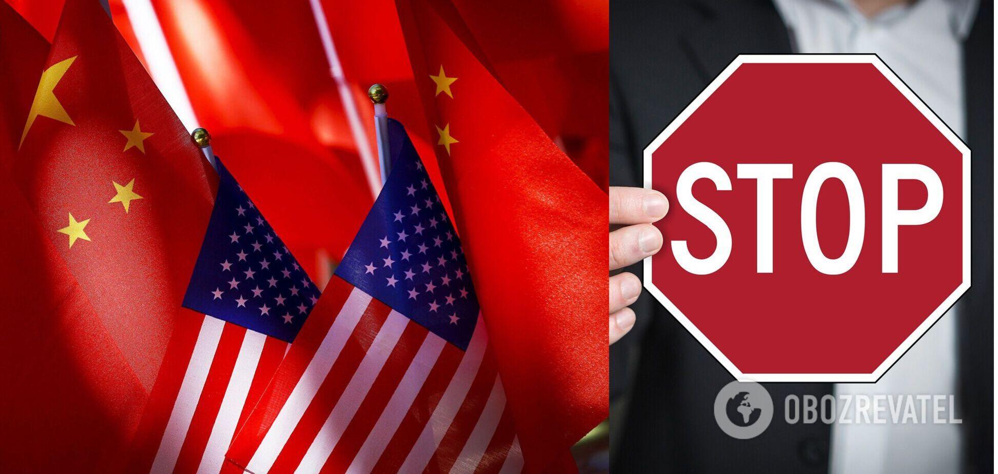 Китай ввел ответные санкции против США: в Белом доме отреагировали