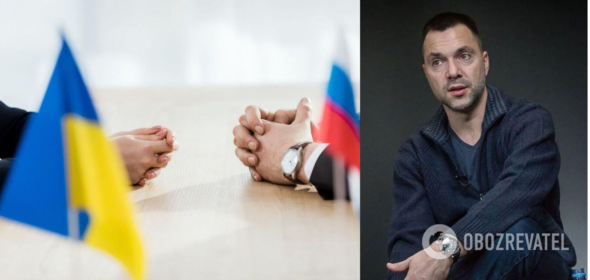 Арестович назвав дві причини відмови від переговорів щодо Донбасу в Мінську