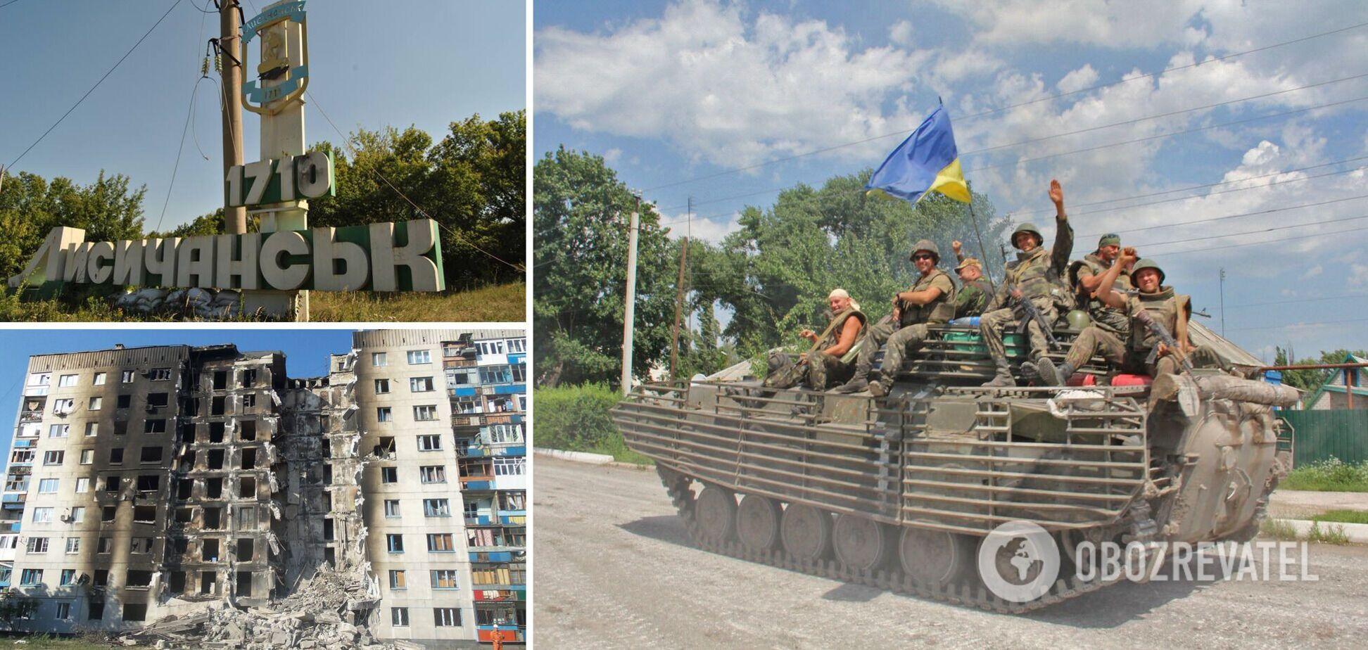 Сім років тому сили АТО звільнили Лисичанськ: як це було. Фото та відео