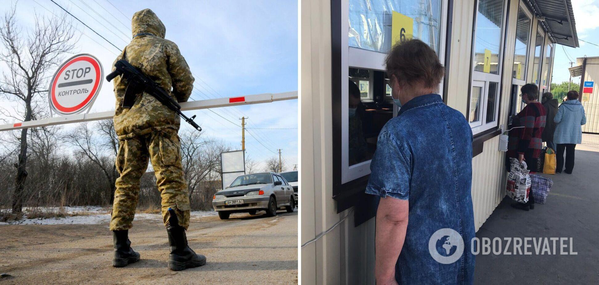 В Украине отменили штрафы за выезд из ОРДЛО через РФ: кого не накажут