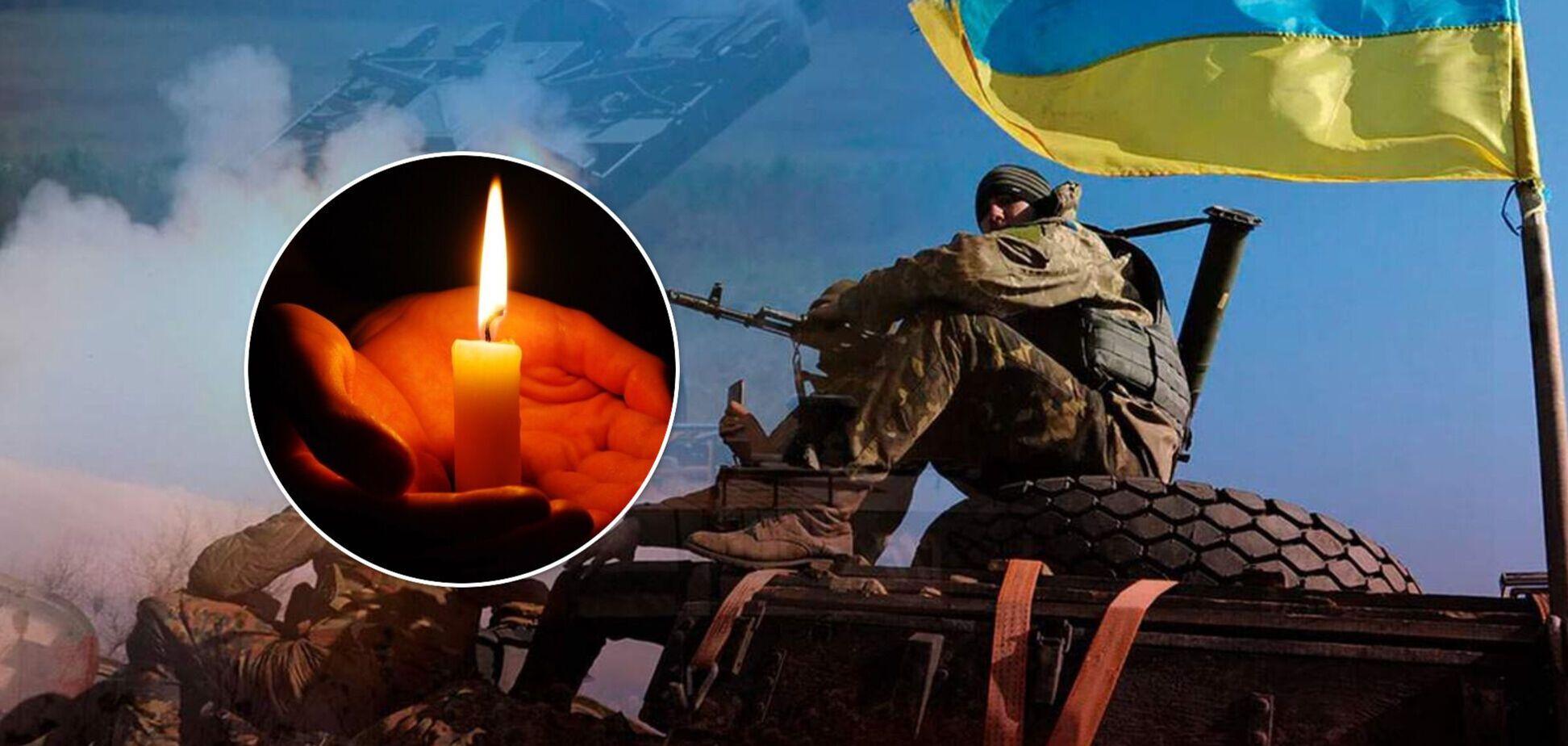 От полученных на Донбассе ранений скончался старший лейтенант. Имя и фото бойца