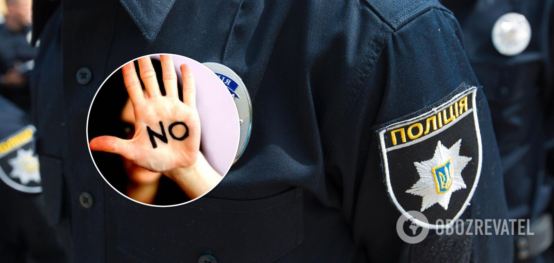 У Львові чоловік поскаржився уполіцію через відмову дружини займатися сексом