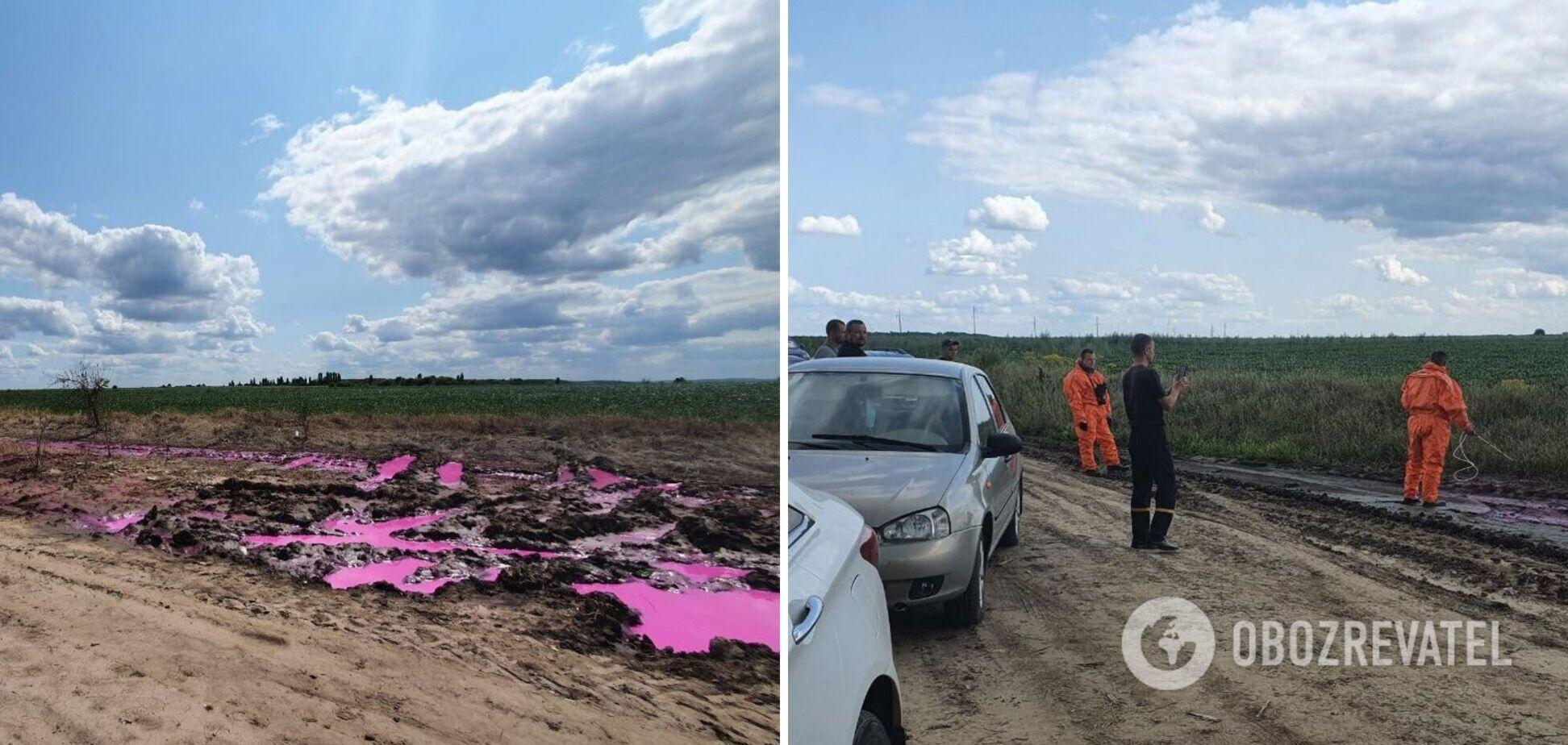 На поле появились ярко-розовые химикаты