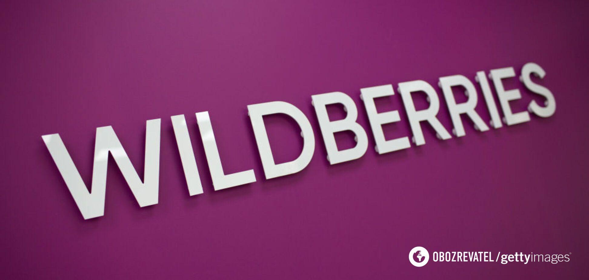 Украина ввела санкции против ритейлера Wildberries