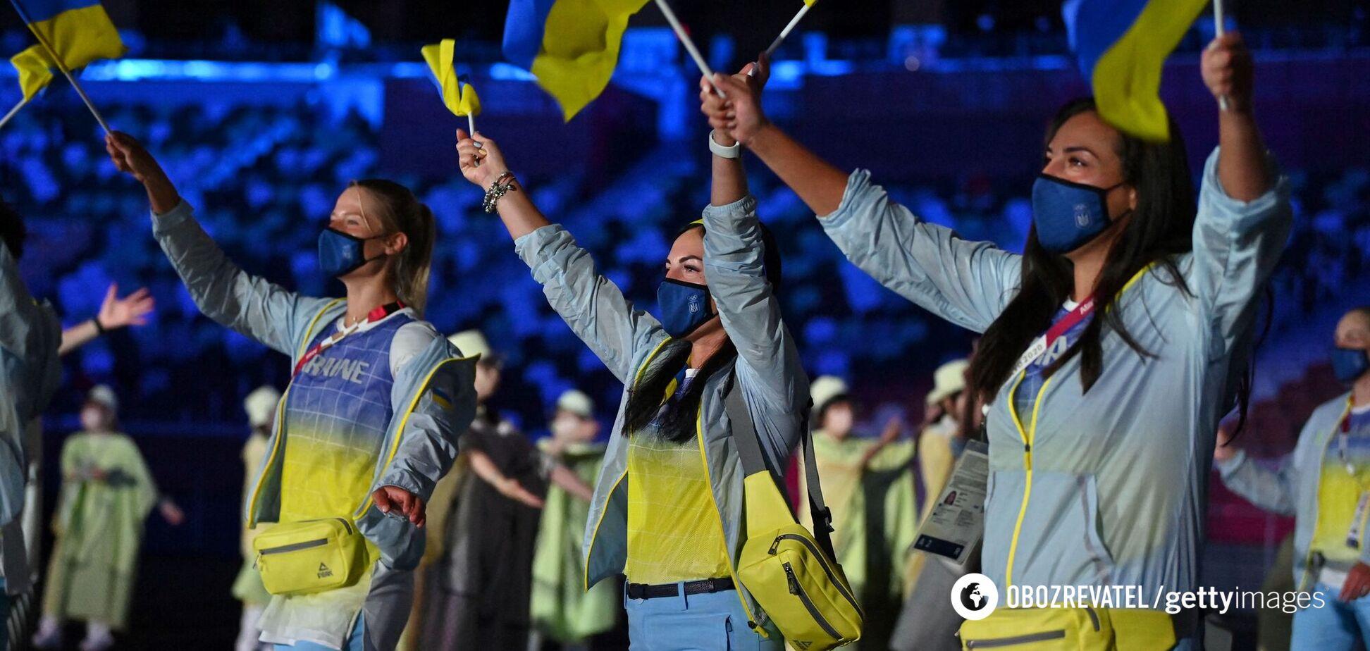 Сборная Украины на Олимпиаде в Токио