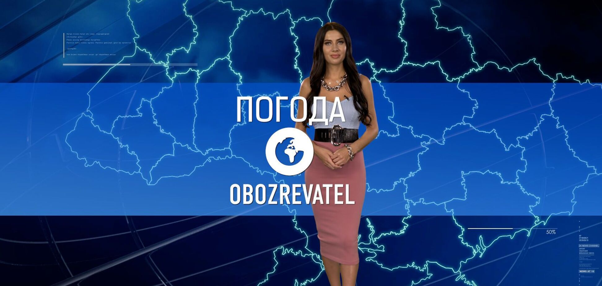Прогноз погоди в Україні на неділю, 25 липня, з Алісою Мярковською