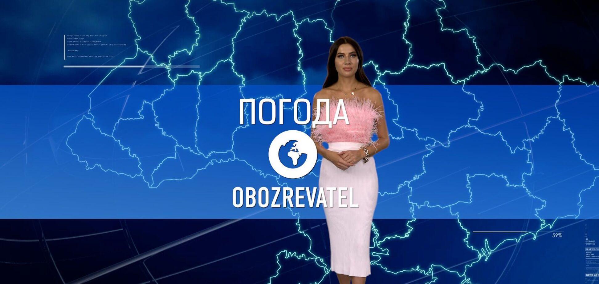 Прогноз погоди в Україні на понеділок, 26 липня, з Алісою Мярковською