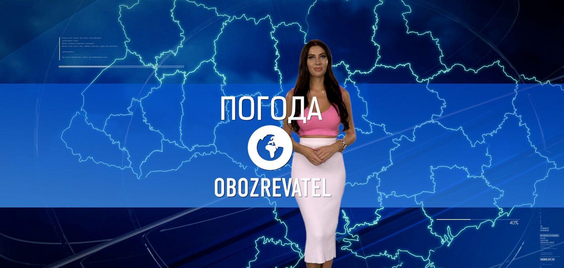 Прогноз погоди в Україні на вівторок, 27 липня, з Алісою Мярковською