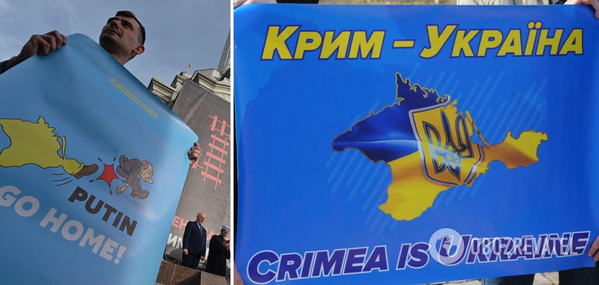 США вписываются в 'крымский вопрос'