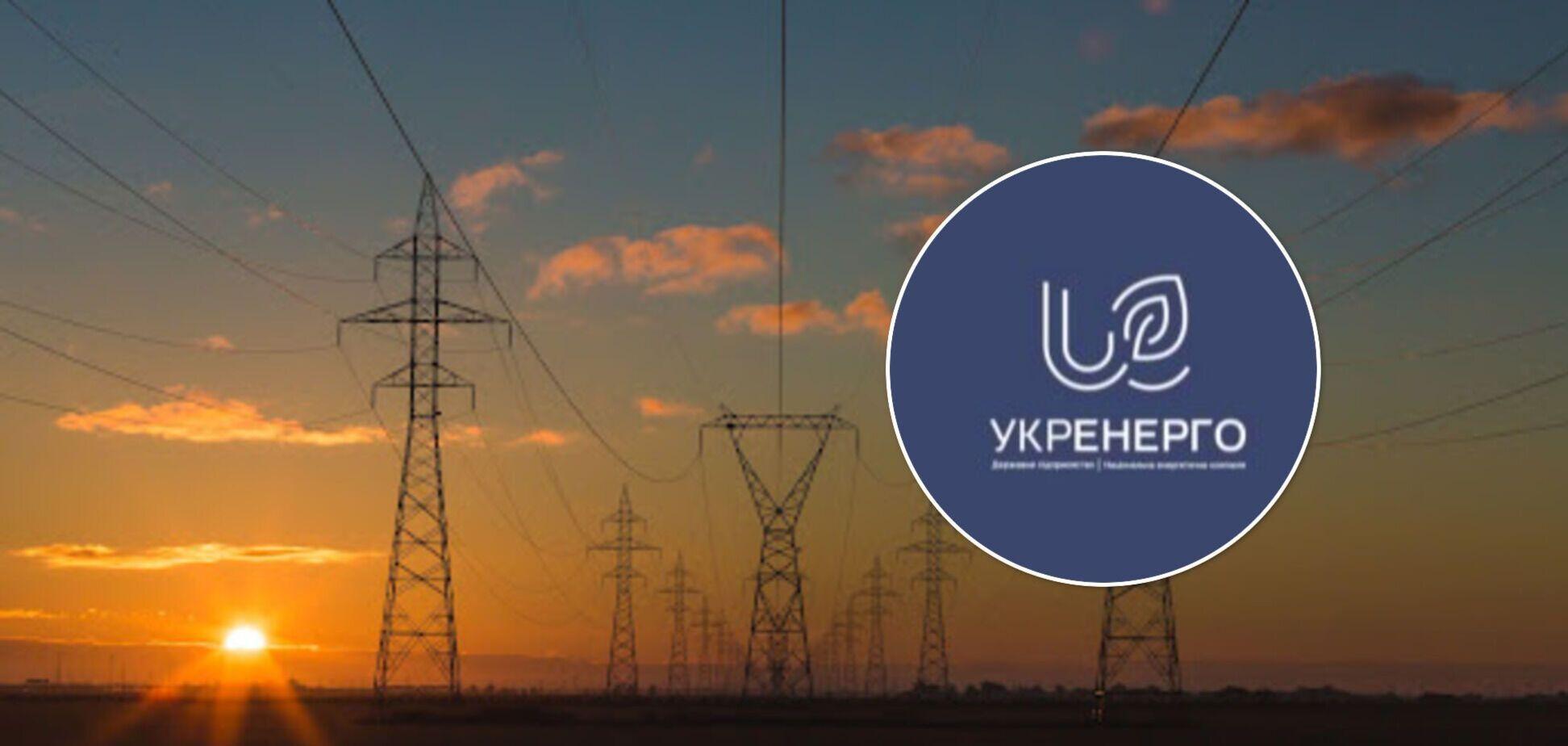 В 'НЕК 'Укренерго' є всі підстави для того, щоб знизити тариф на передачу електроенергії