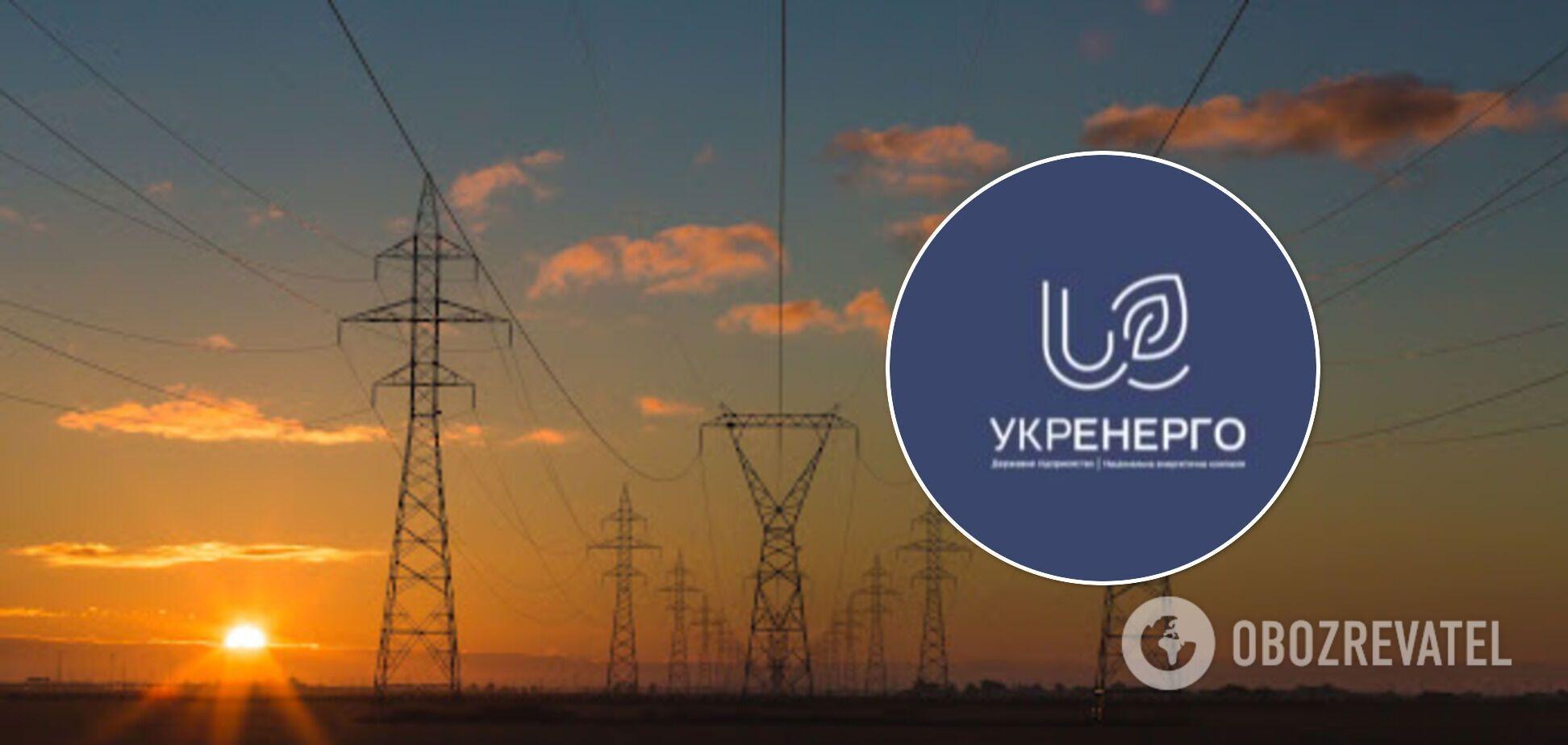 11 энергоблоков ТЭС и ТЭЦ не работают из-за отсутствия топлива – 'Укрэнерго'