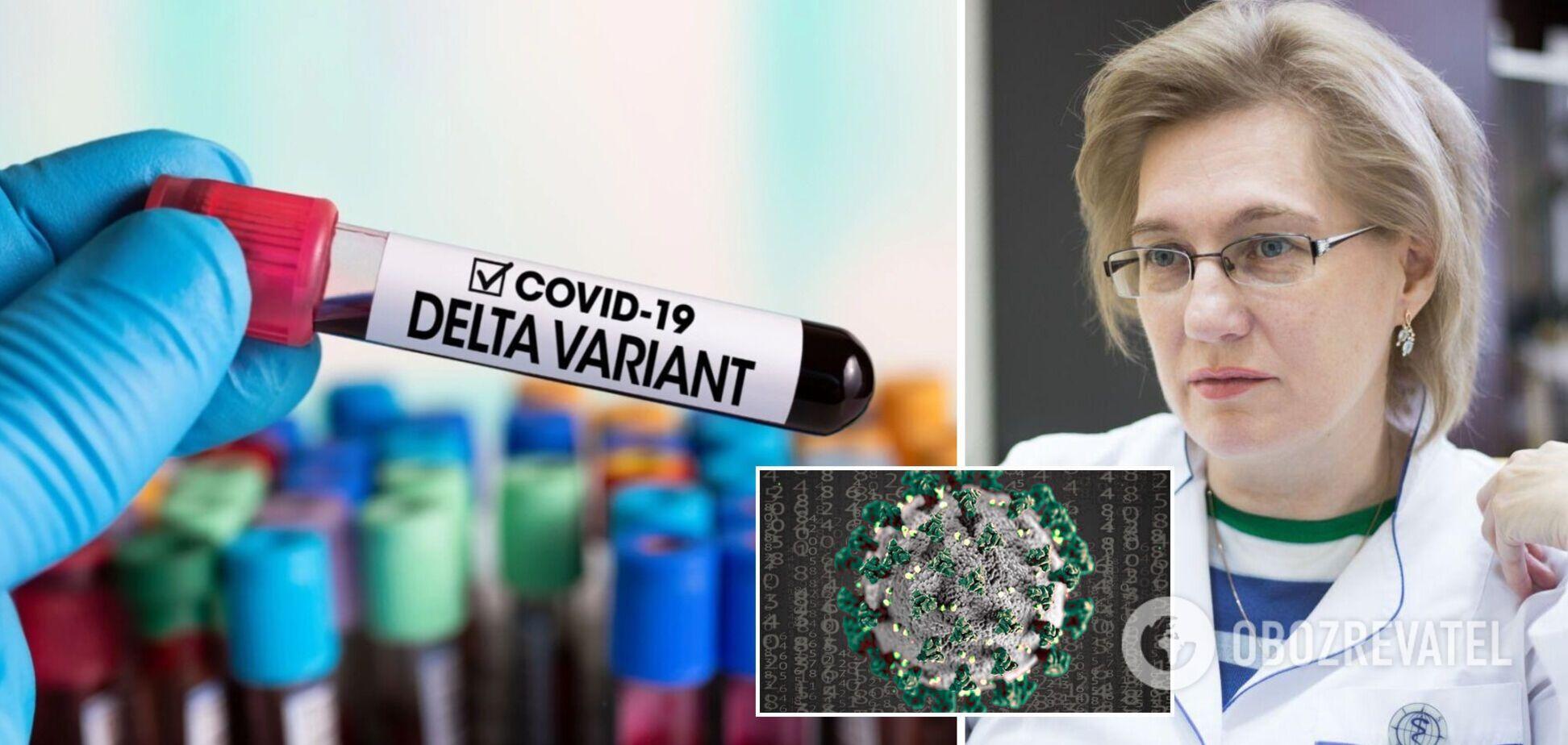 Голубовская рассказала о 15 мутациях штамма Дельта: чем они опасны