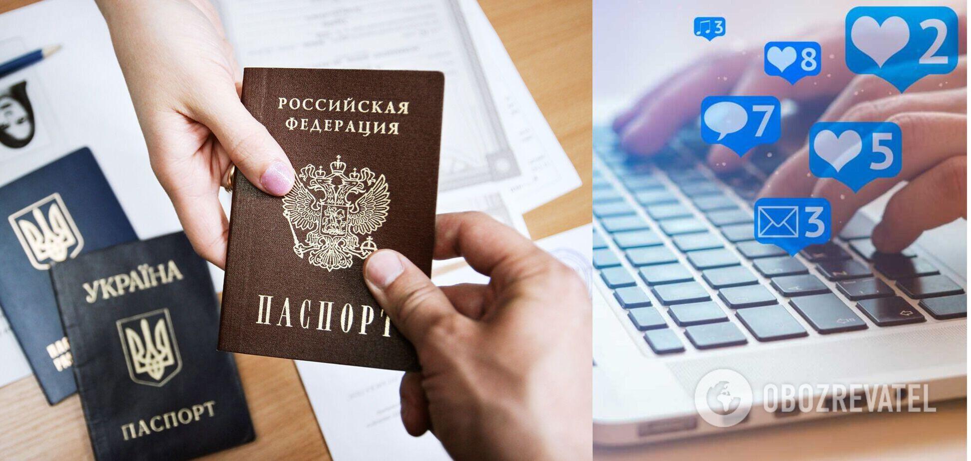 Українці підтримали пропозицію нардепів позбавляти громадянства власників паспортів РФ