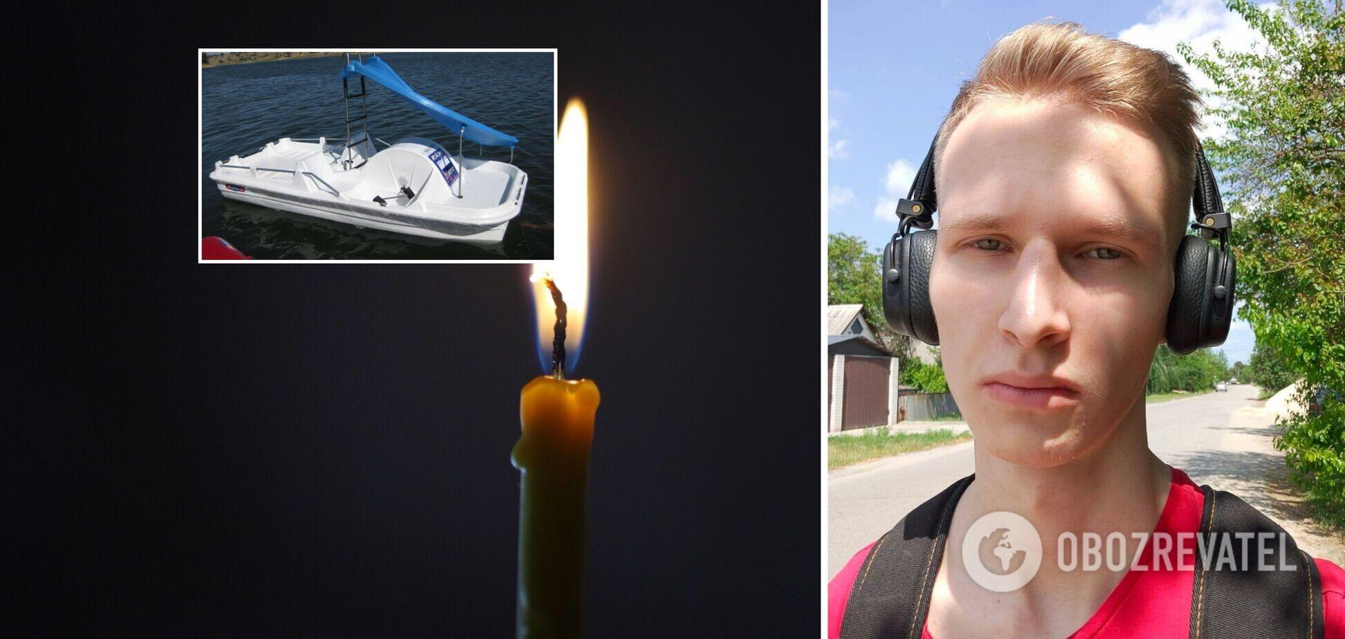 Катался с мамой на катамаране: в курортном Геническе трагически погиб 20-летний парень