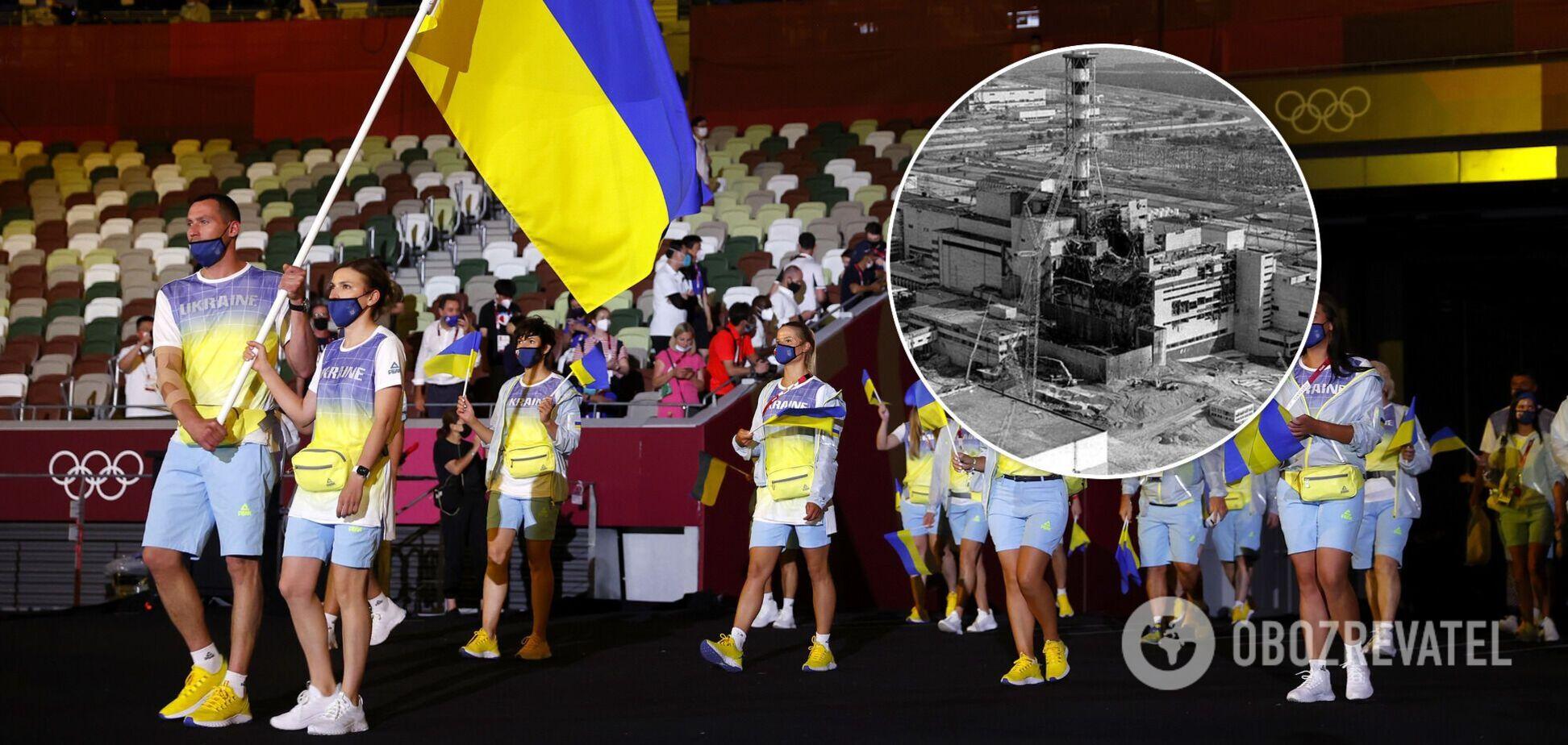 Украина на Олимпиаде