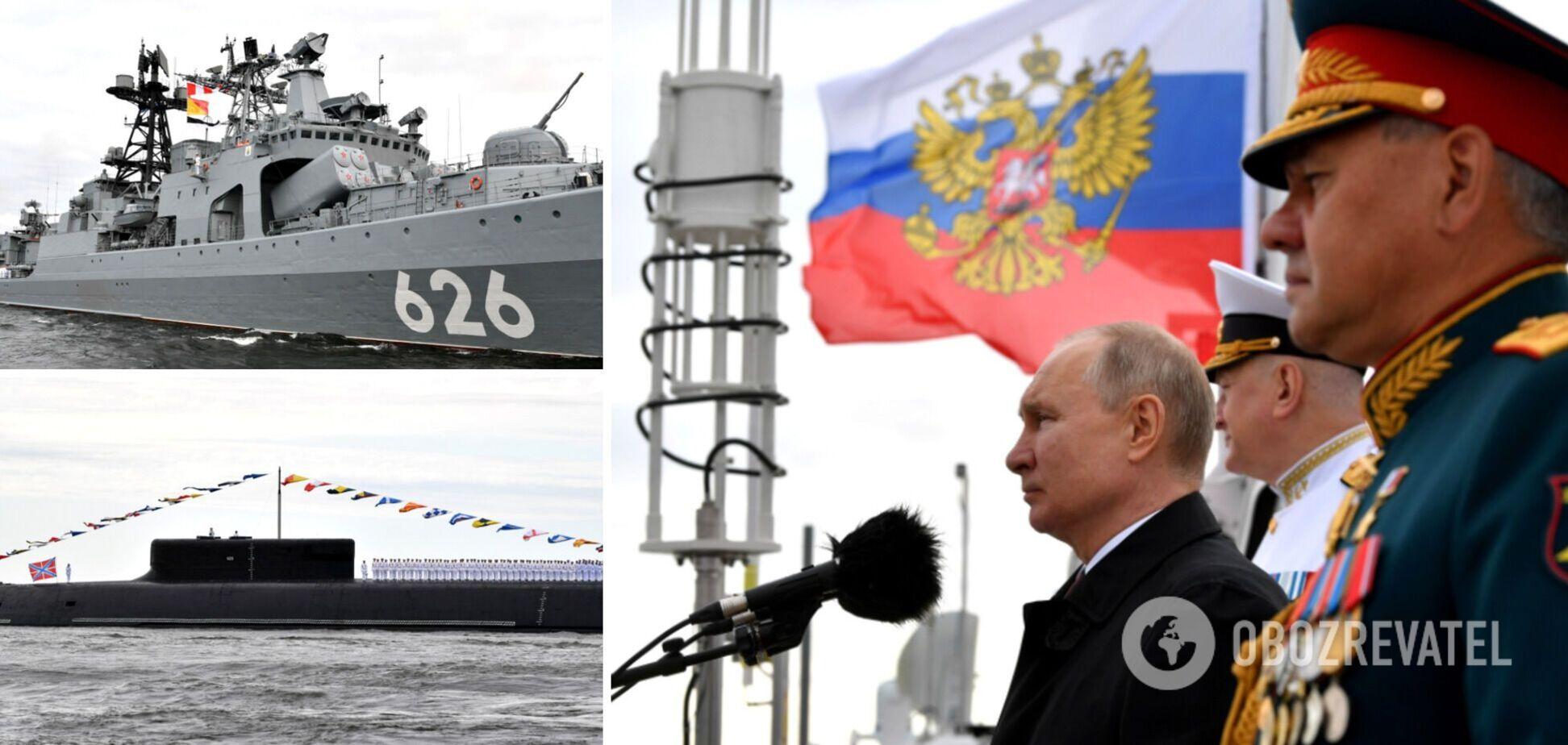 Путін на параді ВМФ заявив, що Росія може знищити будь-якого супротивника
