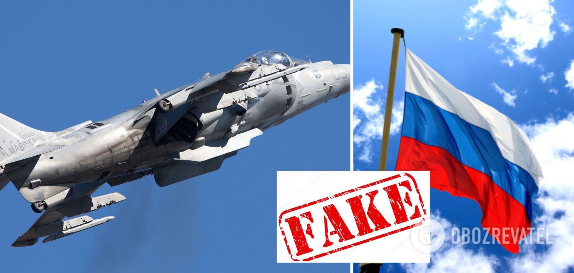 Росія осоромилася, 'привласнивши' своїй авіації винищувач США